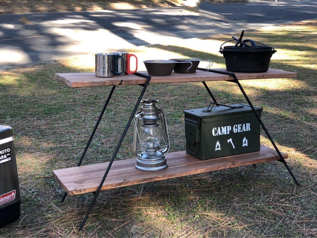 アイアンラック アイアンシェルフ キャンプ ガーデニング アウトドア BBQ
