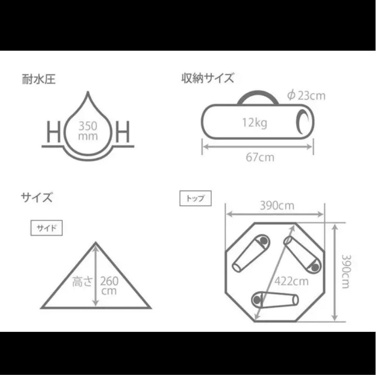 【新品未開封】DOD レンコンテント 2M タン カラー  ワンポールテント