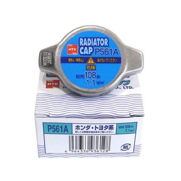 P541A ディオン CR6W ラジエターキャップ NTK NGK 三菱 MR481252 ラジエーターキャップ バルブ 化粧箱入り_画像1
