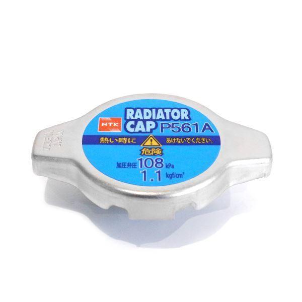 P541A ディオン CR6W ラジエターキャップ NTK NGK 三菱 MR481252 ラジエーターキャップ バルブ 化粧箱入り_画像2