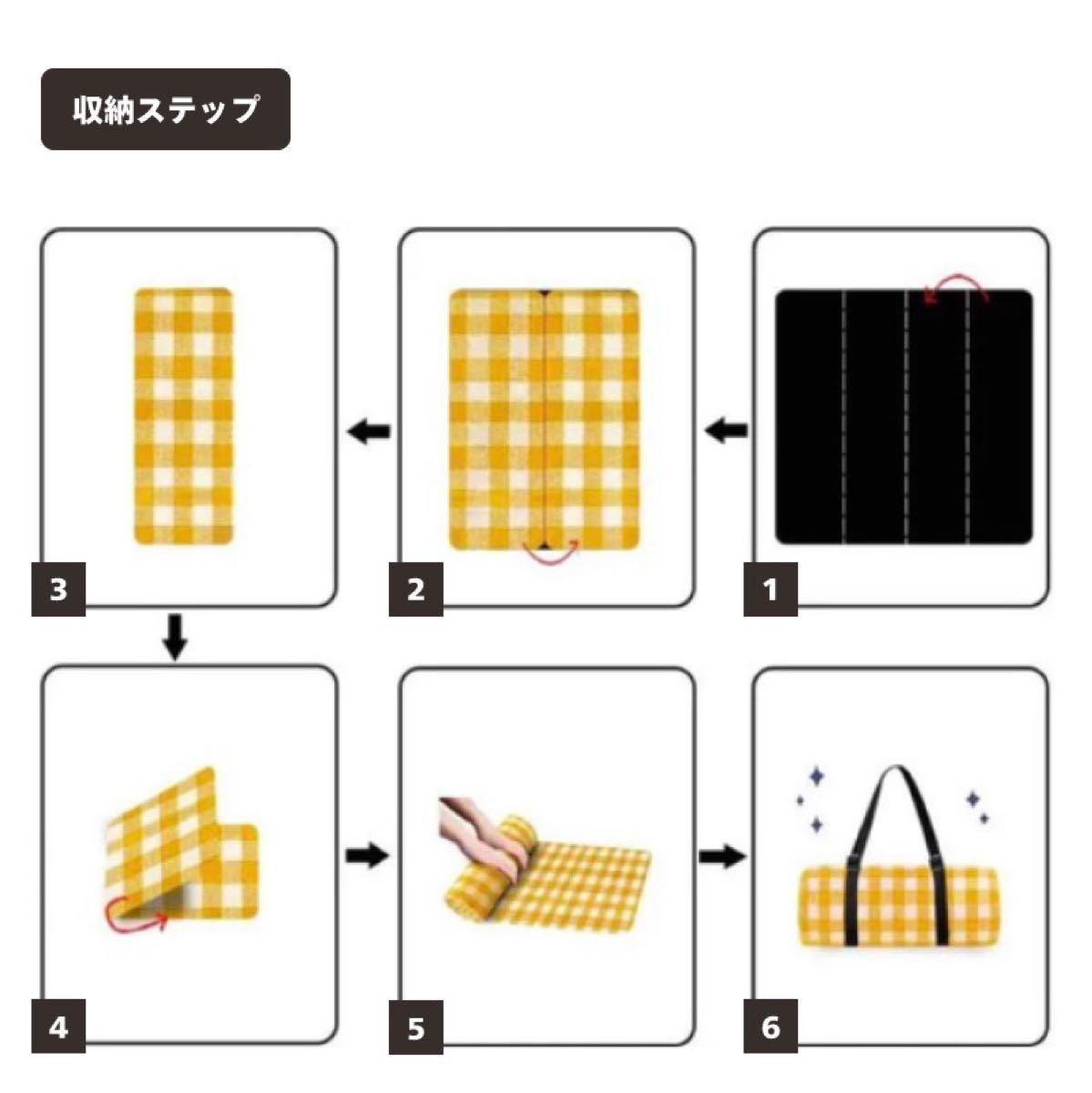 選べるカラー 大判 厚手 ふかふか ピクニックマット レジャーシート マット 防水 丸洗い 200×150