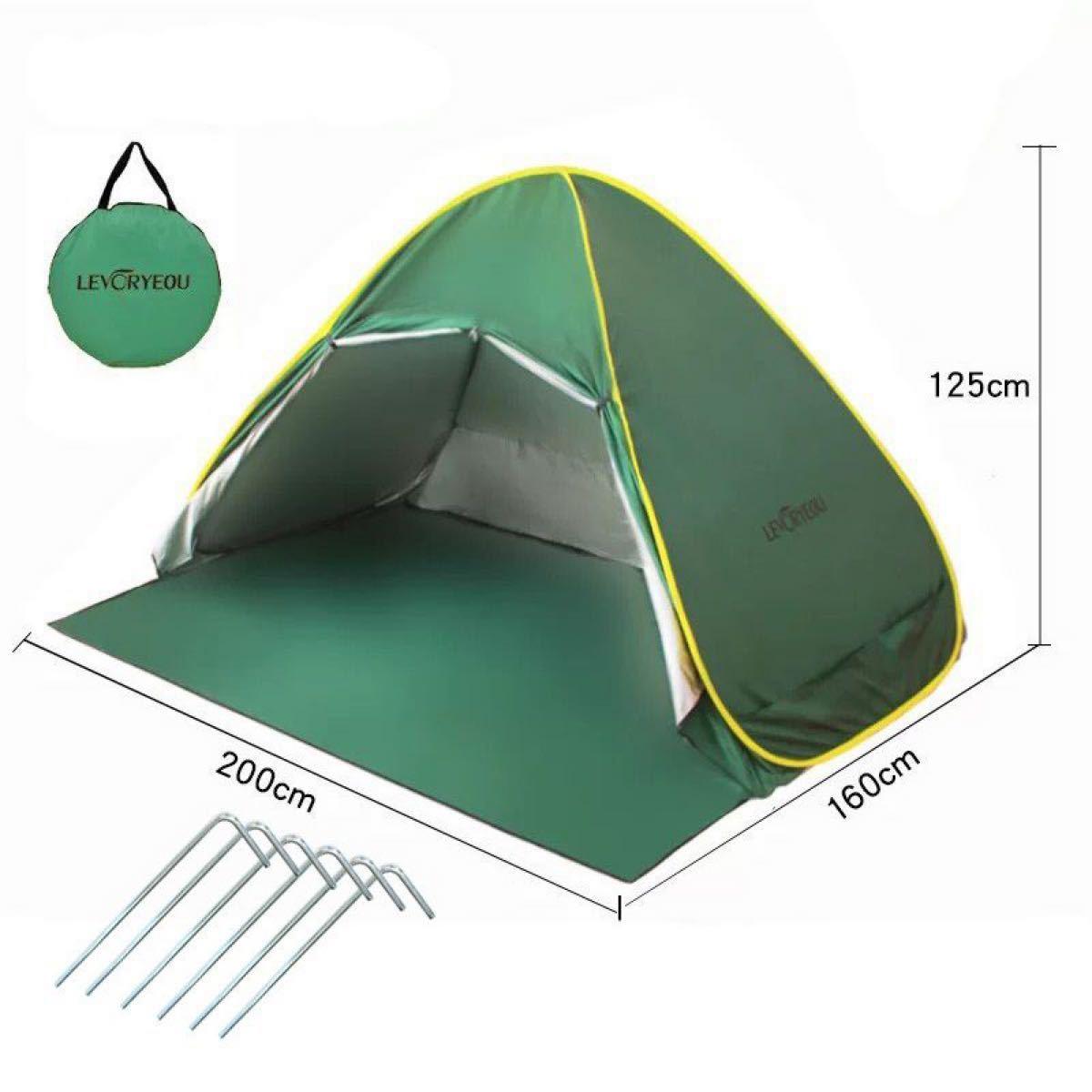 テント ポップアップ ワンタッチ UV 防水 キャンプ ビーチ 公園 軽量 コンパクト 青 ピンク 黄色 緑