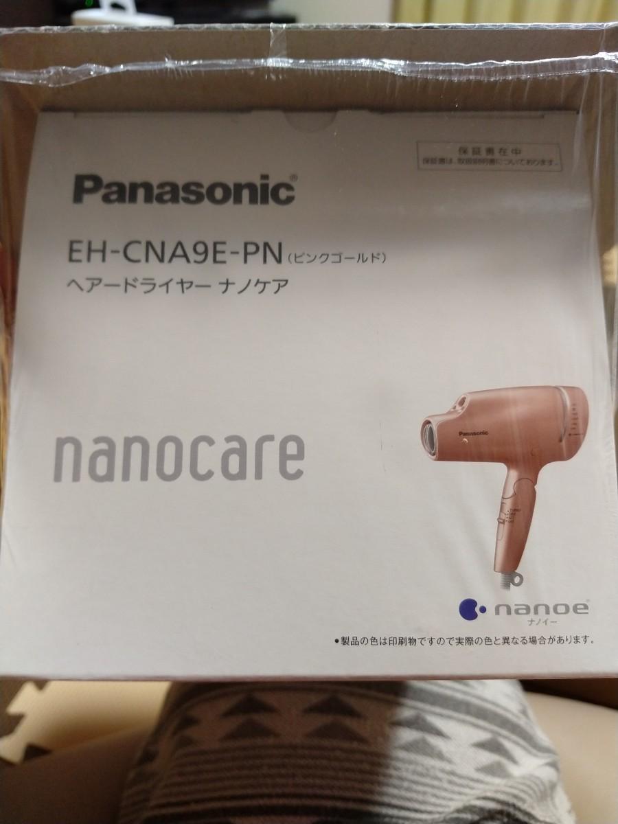 パナソニック Panasonic ヘアードライヤー ナノケア ピンクゴールド EH-CNA9E-PN