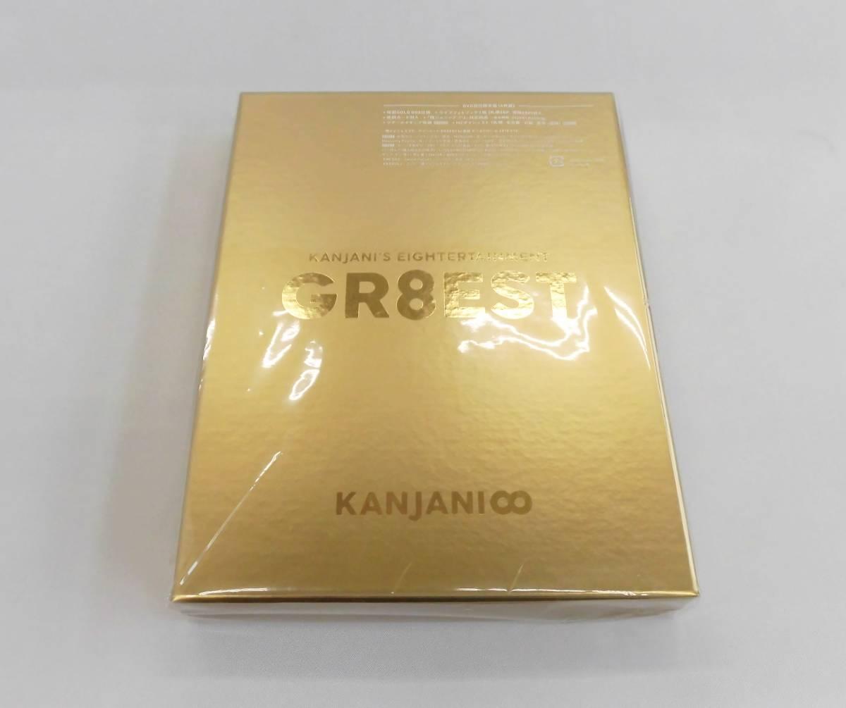 C3558 未開封 ■傷みあり■ 関ジャニ'sエイターテインメント GR8EST(DVD初回限定盤)