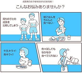 180g 森永製菓 セノビー 180g [栄養機能食品] 1杯で1日分のカルシウム_画像2