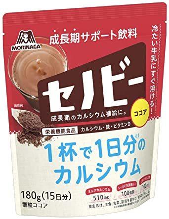 180g 森永製菓 セノビー 180g [栄養機能食品] 1杯で1日分のカルシウム_画像1