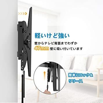 ブラック PERLESMITH テレビ壁掛け金具 37~70インチ 液晶テレビ対応 耐荷重60kg 左右移動式 角度調節可能 V_画像3