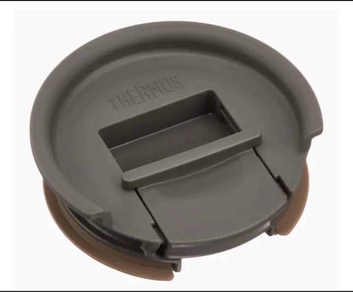 サーモス 真空断熱タンブラー用フタ ソコ