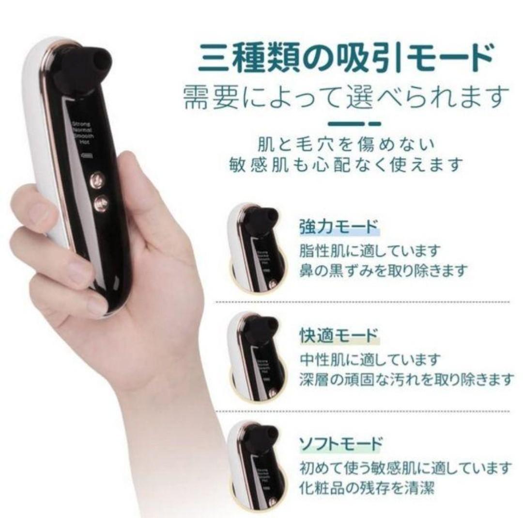 毛穴吸引器 毛穴クリーン 美顔器 4種類吸引ヘッド 3段階吸引力 カメラ付き