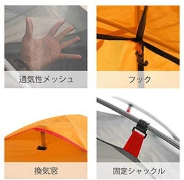 ドーム  テント  ツーリング ソロ 1人~2人用 テント ツーリングドーム