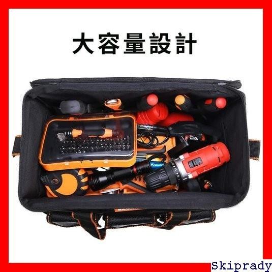 【本日限定価格】 GANCHUN 幅約41cm 工具収納&仕分け管理&運搬用 処理 大口 工具袋 工具バッグ ツールバッグ 90_画像6