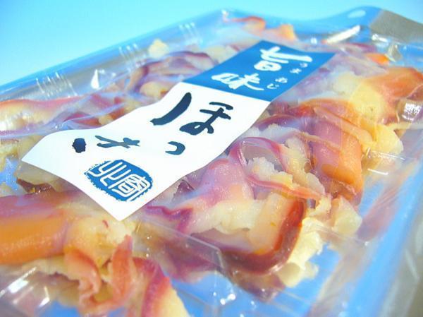 【北海道グルメマート】北海道限定品 北海珍味 うま味 ほっき ひも 56g _画像2