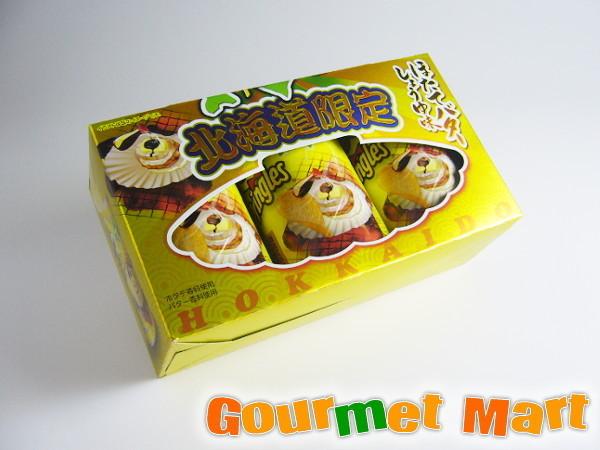 【北海道グルメマート】北海道限定品 プリングルズ ほたてバターしょうゆ味 3缶セット_画像2