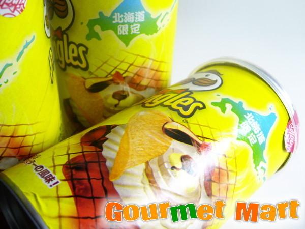 【北海道グルメマート】北海道限定品 プリングルズ ほたてバターしょうゆ味 3缶セット_画像3