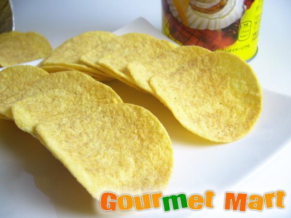 【北海道グルメマート】北海道限定品 プリングルズ ほたてバターしょうゆ味 3缶セット_画像4