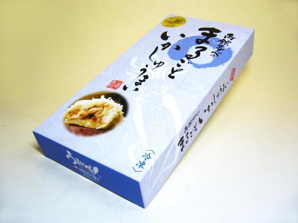 【北海道グルメマート】北海道限定品 函館タナベ食品 北海道産厳選素材使用 まるごといかしゅうまい 8個セット_画像1