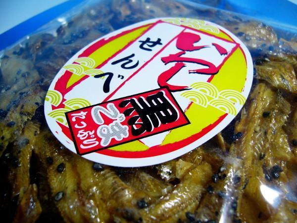 【北海道グルメマート】北海道限定品 珍味 黒ごまたっぷり いわしせんべい 80g_画像3