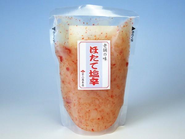 【北海道グルメマート】北海道限定品 老舗の味 生珍味 ほたてひも塩辛 250g_画像1