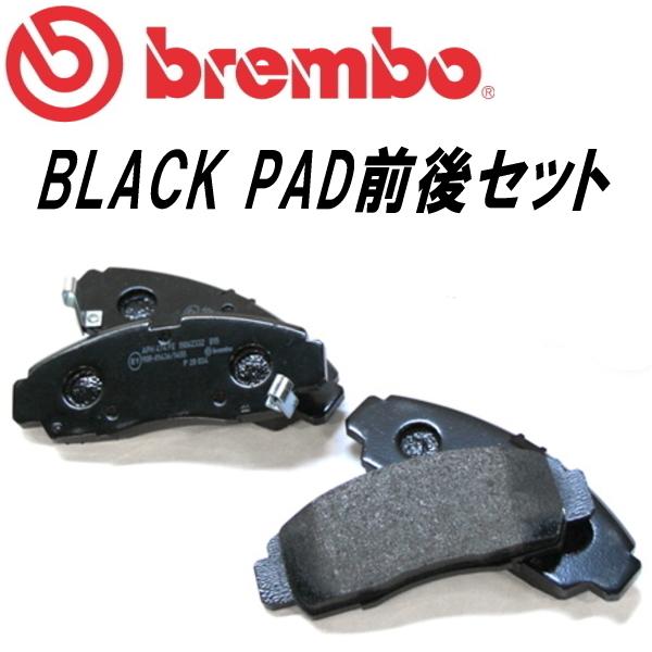 bremboブレンボBLACK-typeブレーキパッド前後Set PD4W/PD6W/PD8W/PE8W/PF6W/PF8Wデリカスペースギア 94/5~07/1_画像1