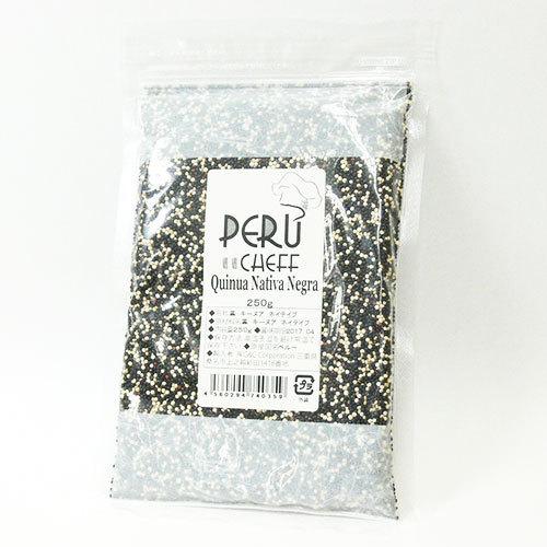 キヌア ネグラ ナティーバ 3色キヌア(黒・白・赤) 250g_画像1