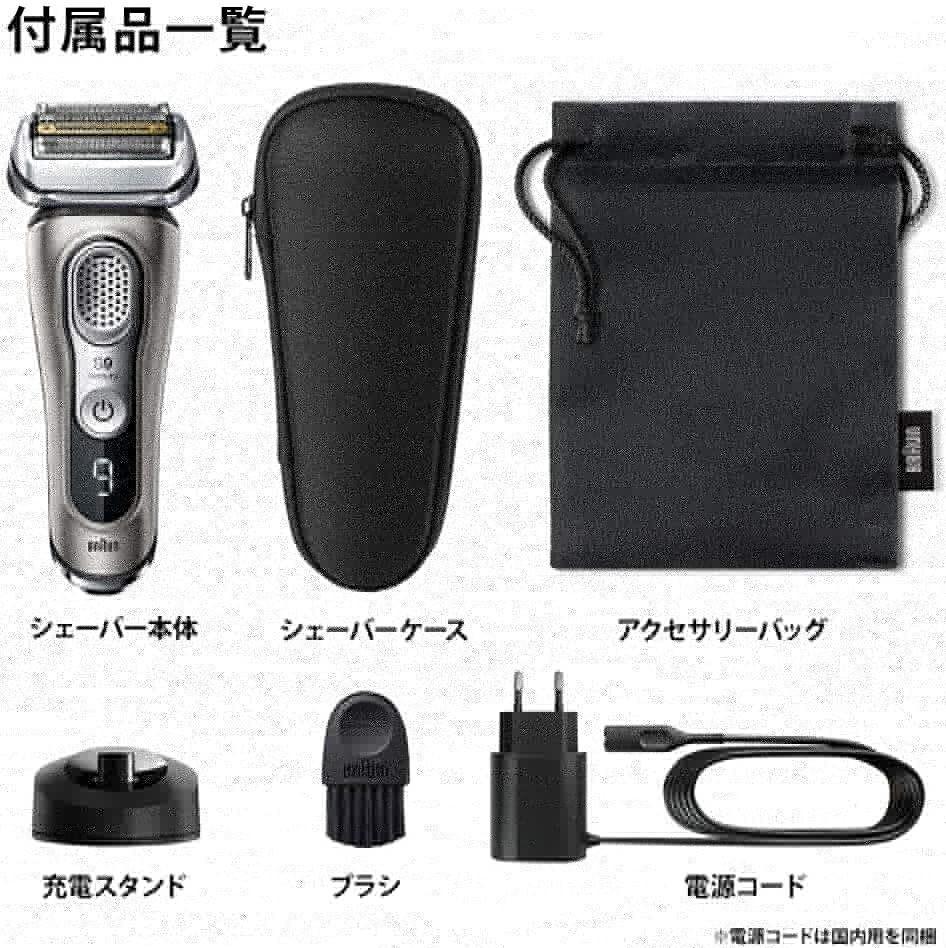 ブラウン メンズ電気シェーバー シリーズ9 5カットシステム 9345s-V 水洗い/お風呂剃り可