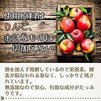 ★本日限り★Bragg オーガニック アップルサイダービネガー 【日本正規品】りんご酢 473ml_画像7