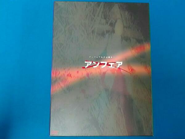 DVD ドラマ 篠原涼子 アンフェア DVD-BOX グッズの画像