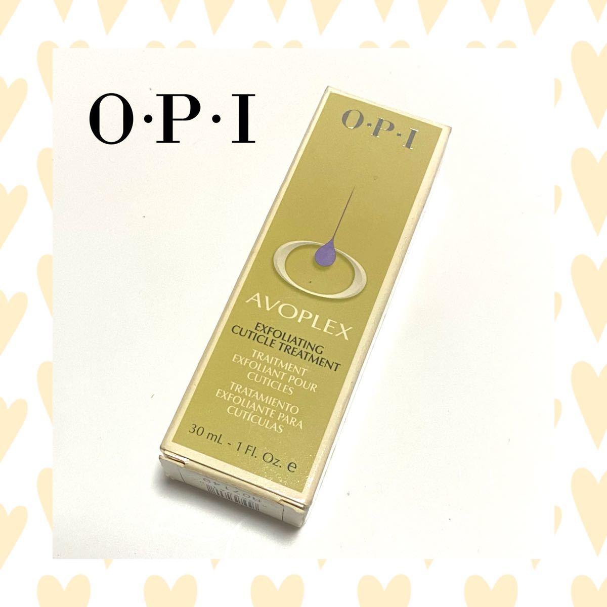 OPI   アボプレックス キューティクルトリートメント ネイル