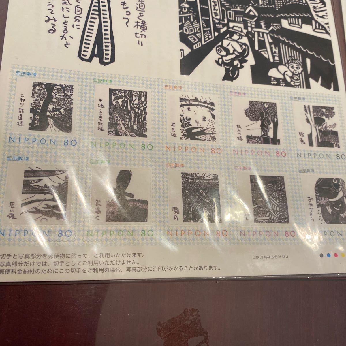 切手シート 姫路城