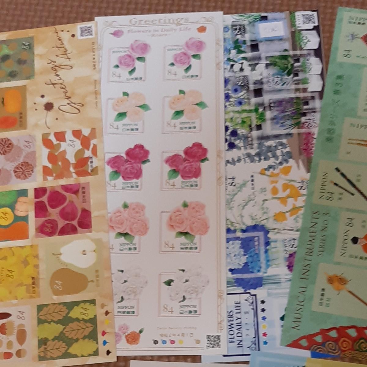 記念切手 コレクション 全て84円記念切手 シール切手 9,240円分