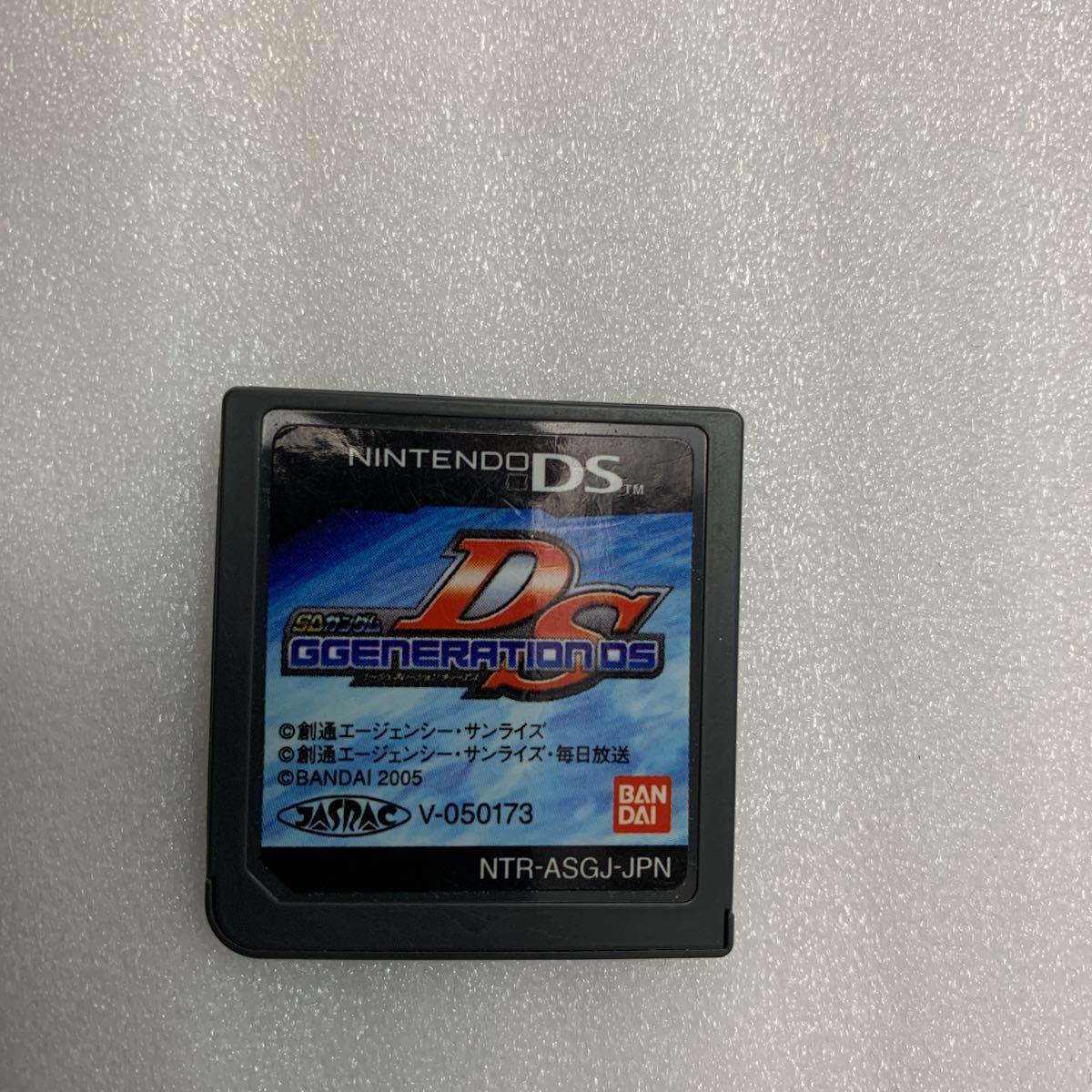 ニンテンドー DSソフト SDガンダム Gジェネレーション DS ソフトのみ
