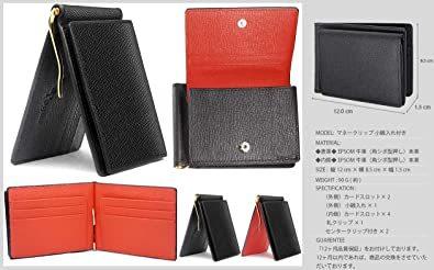 レッド PEYNE マネークリップ 小銭入れ付き メンズ 財布 - カード 大容量 本革 二つ折り 小銭入れ 薄い財布, カード_画像4