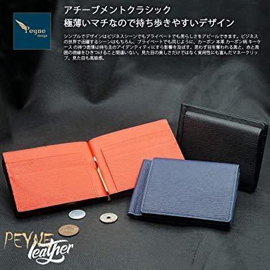 レッド PEYNE マネークリップ 小銭入れ付き メンズ 財布 - カード 大容量 本革 二つ折り 小銭入れ 薄い財布, カード_画像2