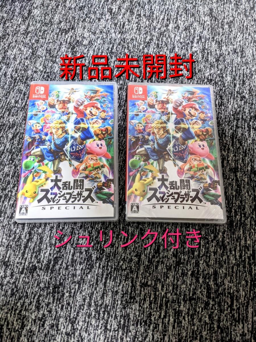 大乱闘スマッシュブラザーズ SPECIAL 2個セット Nintendo Switch