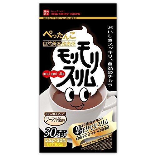 165g(5.5gティーバッグ×30包) ハーブ健康本舗 黒モリモリスリム(プーアル茶風味) 30包入り_画像1
