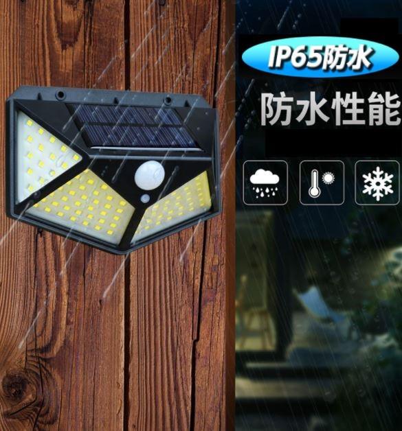 [ 送料無料 ] 2個 セット センサーライト ソーラーライト 人感 LED ソーラーパネル 防犯灯 外灯 防水 玄関灯_画像3