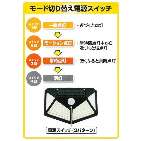 [ 送料無料 ] 2個 セット センサーライト ソーラーライト 人感 LED ソーラーパネル 防犯灯 外灯 防水 玄関灯_画像6