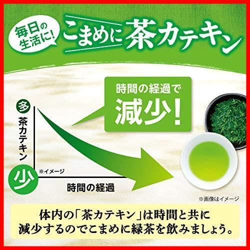 伊藤園 おーいお茶 プレミアムティーバッグ 宇治抹茶入り緑茶 1.8g ×50袋_画像6