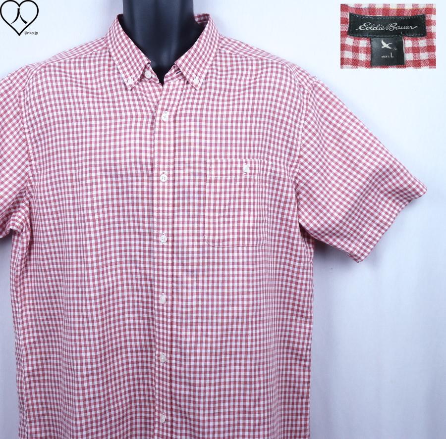 《郵送無料》■Ijinko◆美品◆エディーバウアー Eddie Bauer L サイズ半袖シャツ