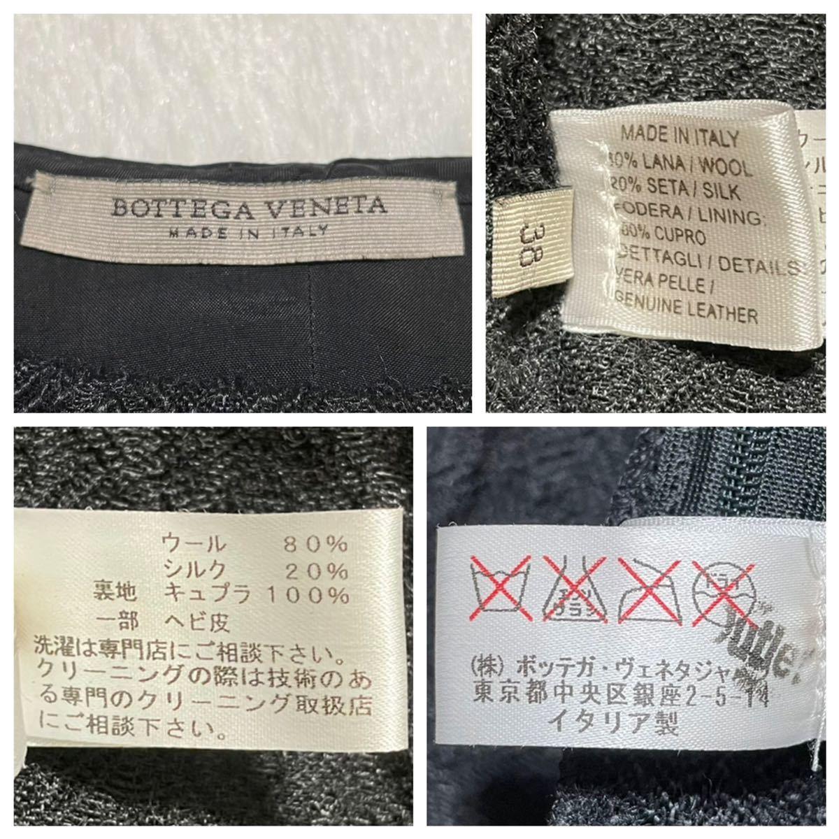 本物 美品 ボッテガヴェネタ レザー使い スタッズ付 ツイード ノースリーブ ワンピース 膝丈 ウール シルク 38 ブラック 黒 BOTTEGA VENETA_画像8