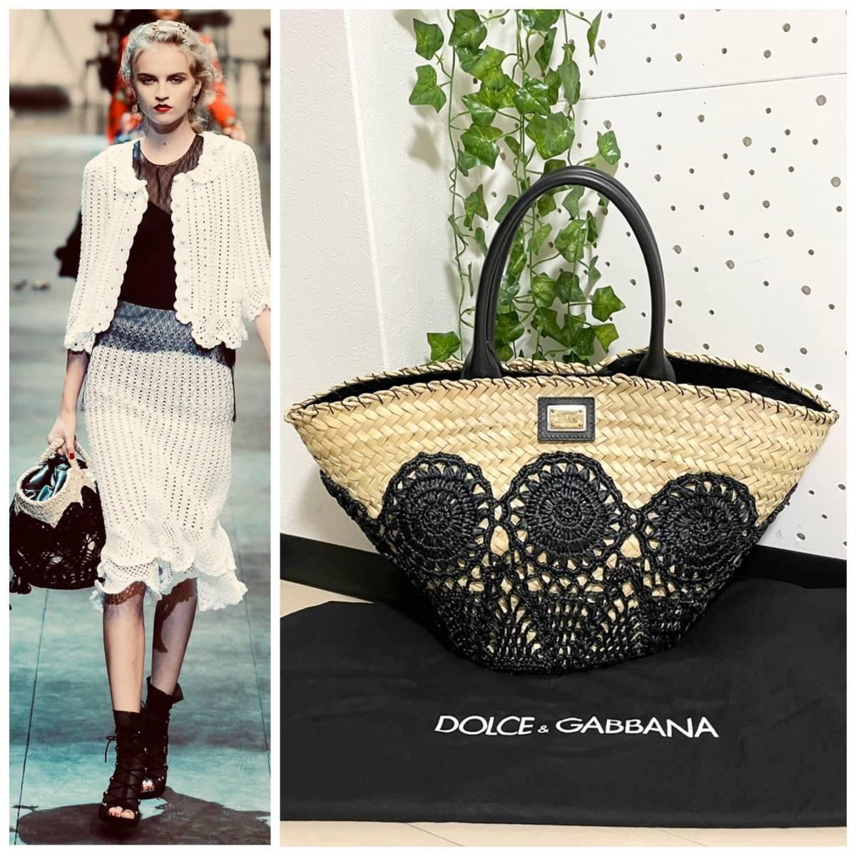 نموذج المجموعة الأصلية Dolce & Gabbana مع لوحة من الجلد للتبديل مع حقيبة من القش حقيبة سلة حقيبة يد DOLCE & GABBANA و & & Dolce & Gabbana & bag ، حقيبة