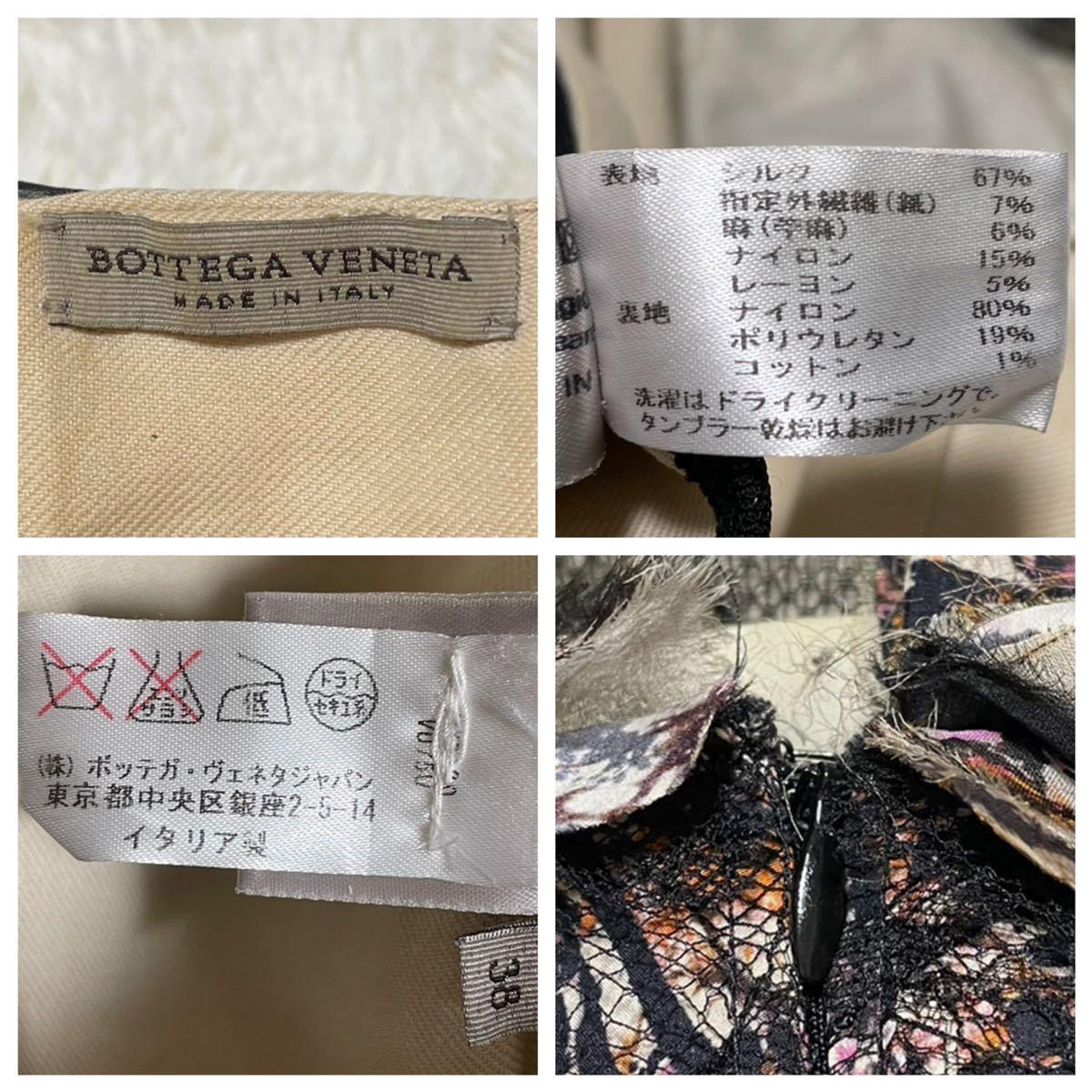 本物 コレクションモデル ボッテガヴェネタ シルク混 レース ギャザーレイヤード オフショルダー ワンピース ドレス 38 BOTTEGA VENETA_画像7