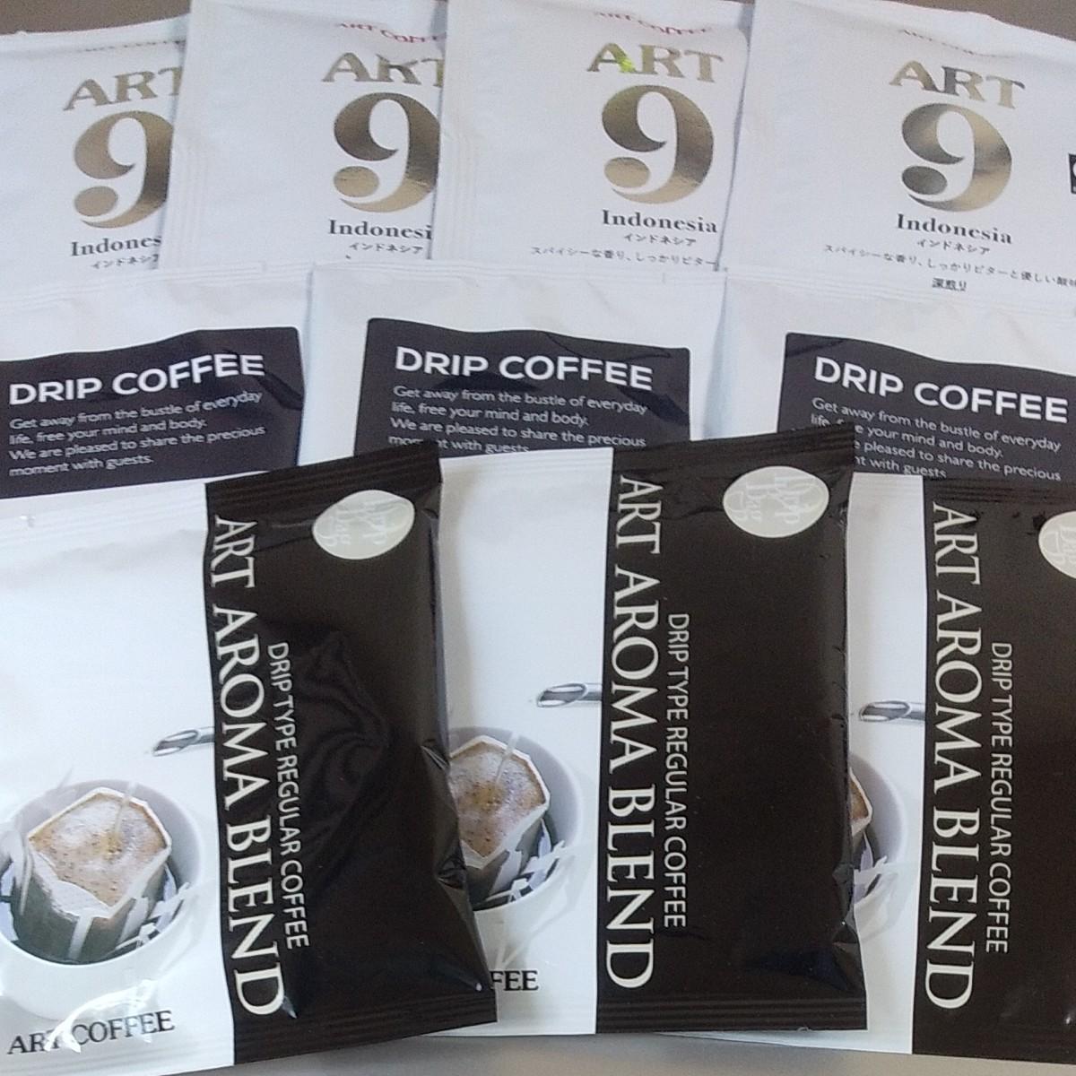 ドリップコーヒーバック10袋 ⑤