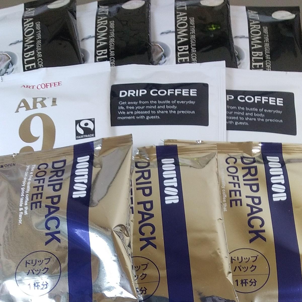 ドリップコーヒーバック10袋 ①
