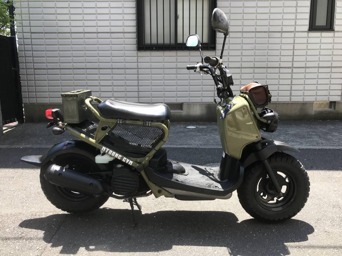 「1円スタート ズーマー50 AF58 セル一良好 ZOOMER 通勤や通学に」の画像1