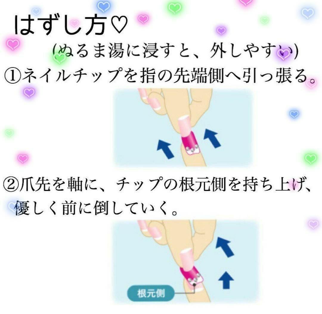 ネイルチップ用☆粘着グミシール☆付け爪 クリアシール お試し ネイルチップ専用