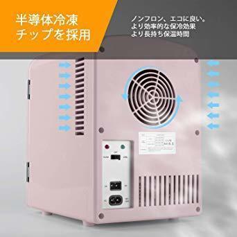 新品02ピンク AstroAI 冷蔵庫 小型 ミニ冷蔵庫 小型冷蔵庫 冷温庫 4L 小型でポータブル 化粧品 家庭 Z3HR_画像4