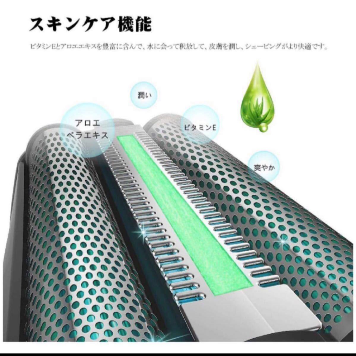 アポセン 電気シェーバー メンズシェーバー 多機能ひげそり 往復式 カミソリ LEDディスプレー USB充電式 水洗い可