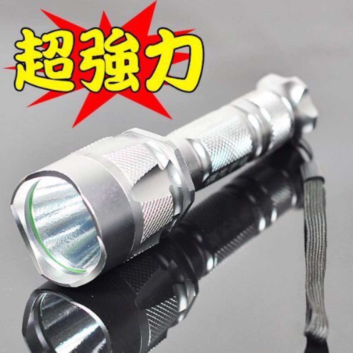 懐中電灯 LED 強力 led フラッシュライト XML-T6 防災グッズ ledライト