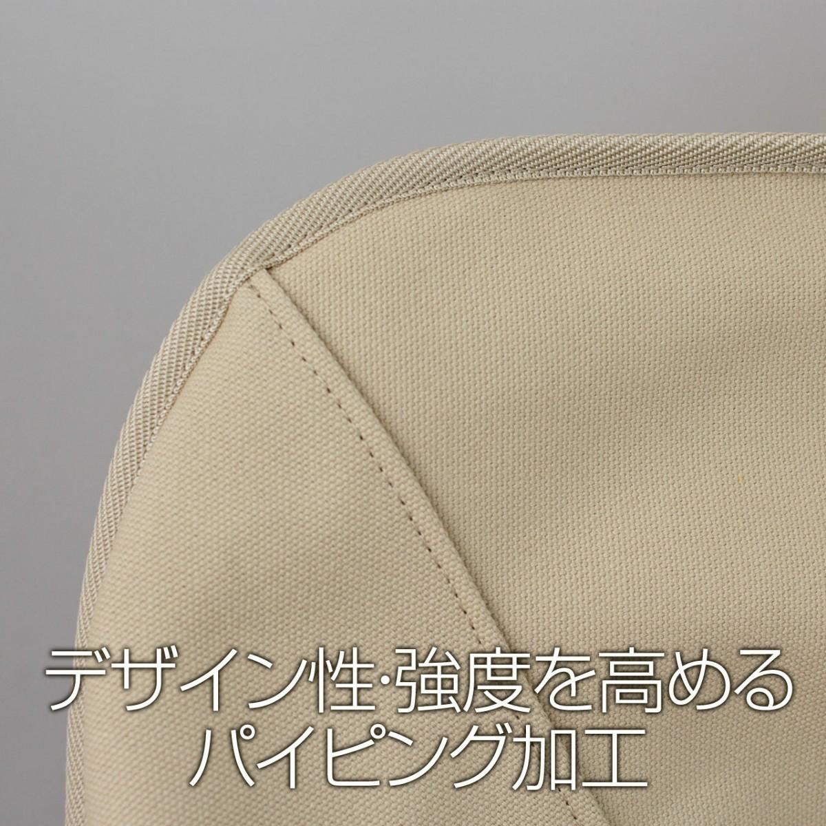 Helinox ヘリノックス チェアワン 専用カバー(8号帆布・焚き火対応)SD